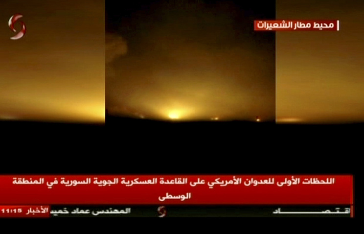 Атакованная США авиабаза вСирии возобновит работу совсем скоро