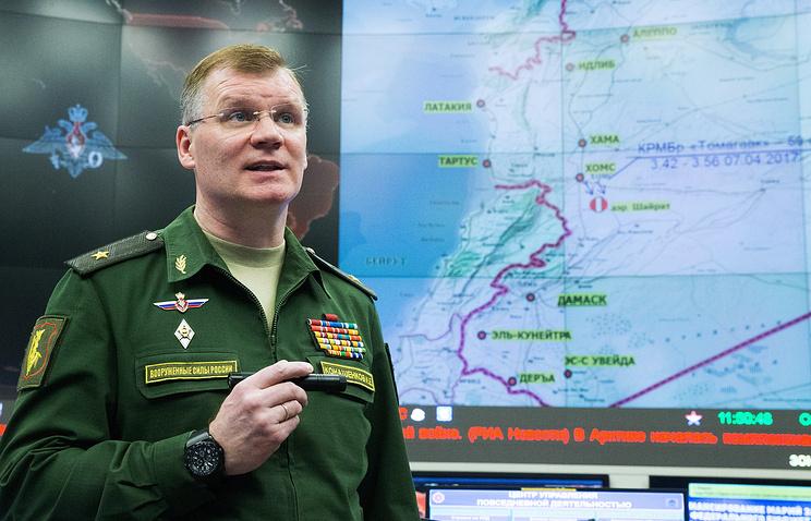МинобороныРФ поведало, чем занимается ПВО вСирии