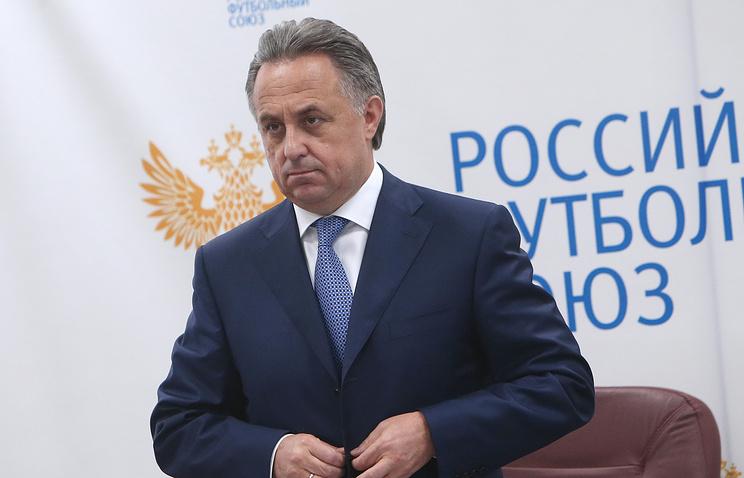 Мутко: РФС из-за долгов неможет вовсех отношениях заниматься развитием футбола