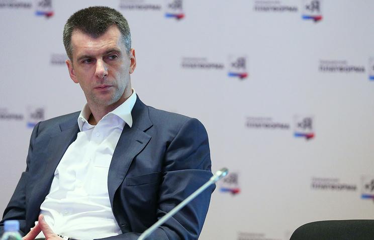 Прохоров решил продать половину акций клуба НБА «Бруклин Нетс»