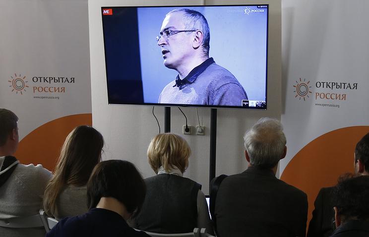 «Открытая Россия» Ходорковского признана нежелательной в РФ
