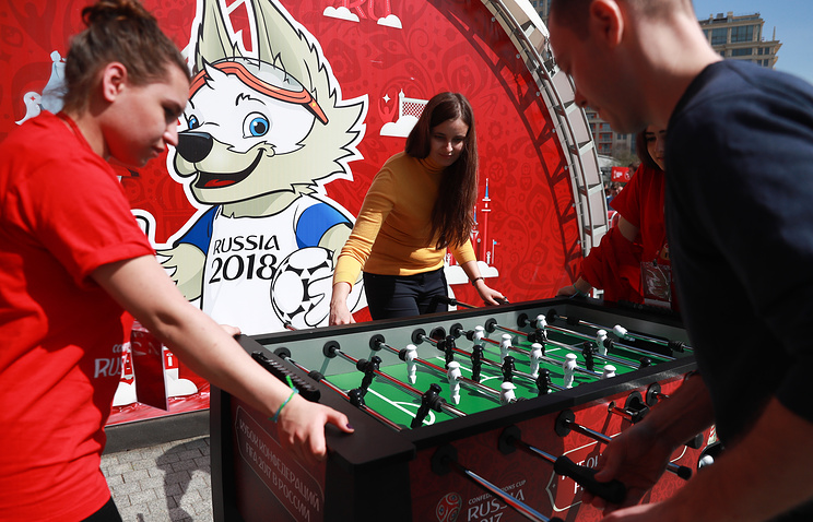 Парк Кубка Конфедераций откроется в«Музеоне» 29апреля