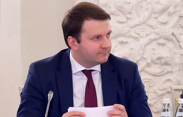 Орешкин считает действия ЕБРР «дискриминацией» Российской Федерации