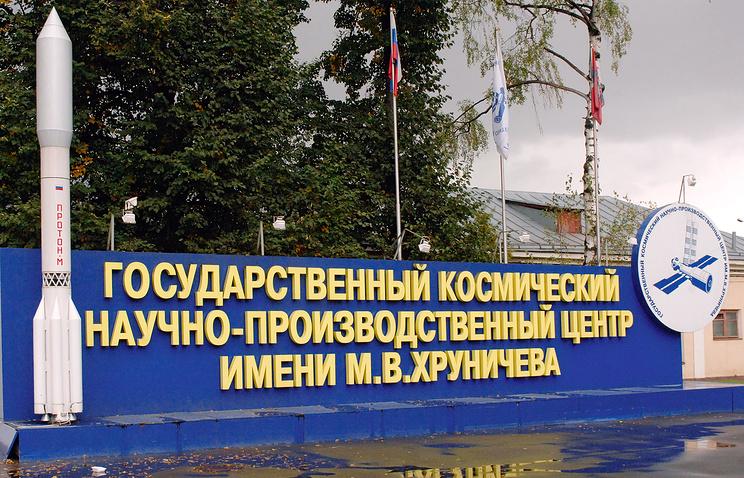 Обнародованы сроки запуска русского модуля «Наука»