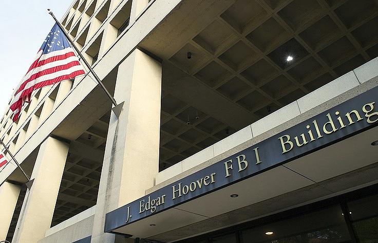 Штаб-квартира ФБР (здание Э. Гувера) в Вашингтоне