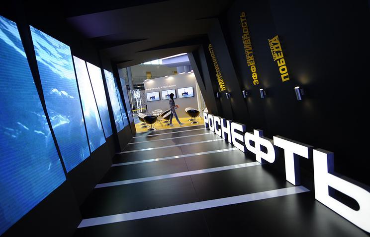 «Роснефть» резко увеличила сумму поиску кАФК «Система»