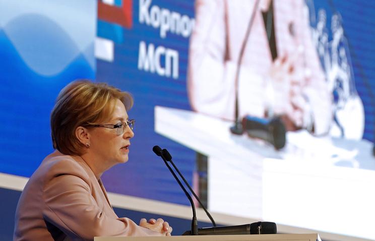 Министр здравоохранения РФ Вероника Скворцова, Москва, 8 июня