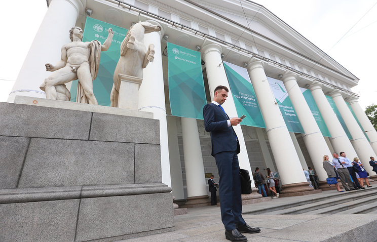 Здание Президентской библиотеки, где проходит XXVI Международный финансовый конгресс