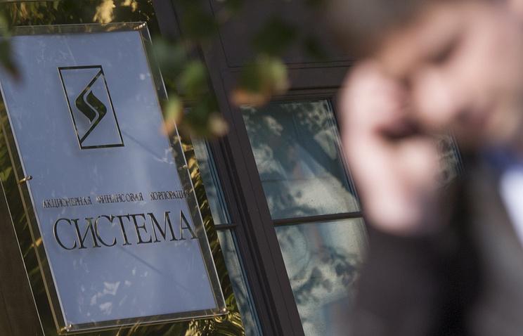 S&P поместило рейтинги АФК «Система» напересмотр
