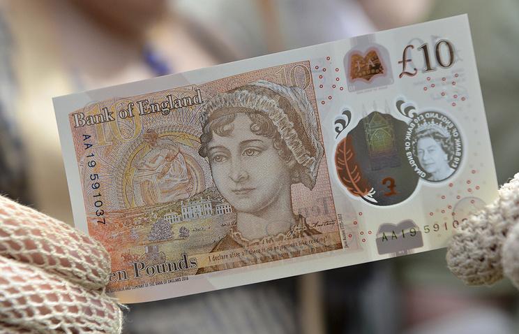 Банк Англии представил новую банкноту с портретом писательницы Джейн Остин - Экономика и бизнес - ТАСС