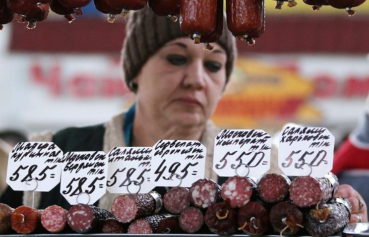 Центральный продовольственный рынок в Керчи