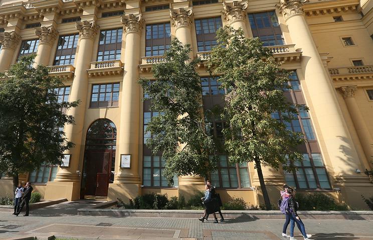 АФК «Система» пожаловалась на судью по делу с «Роснефтью» в ВС и администрацию президента - Экономика и бизнес - ТАСС
