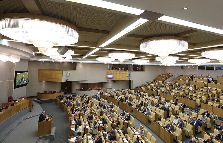 Народные избранники ЛДПР посоветовали ввести факультеты покиберспорту внекоторых университетах