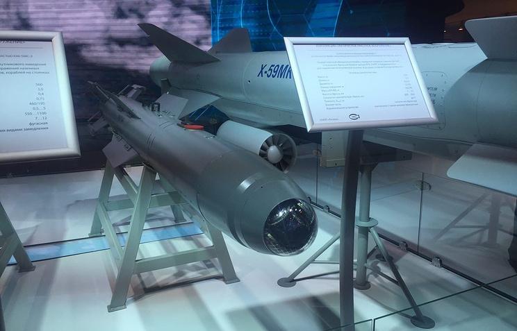 Авиабомба КАБ-250