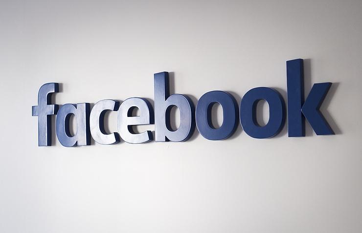 Квартальная прибыль Facebook выросла на 71% - Экономика и бизнес - ТАСС