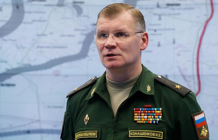 Официальный представитель Минобороны генерал-майор Игорь Конашенков
