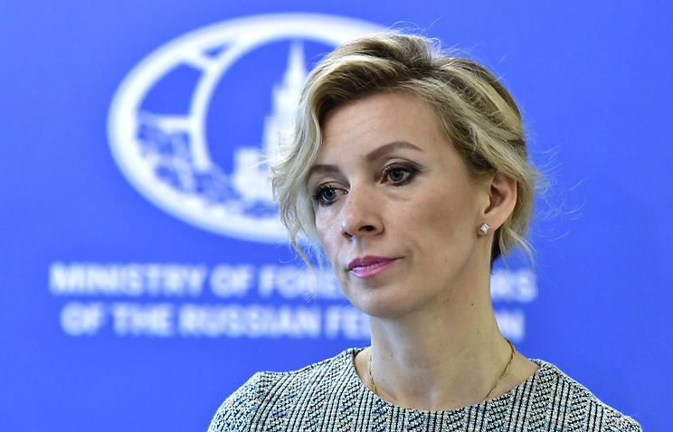 Захарова: США затягивают срок выдачи виз сцелью давления наРФ