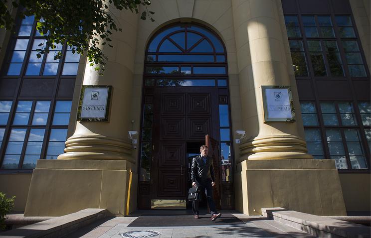 АФК Система неуважает российскую судебную систему иоткровенно еедискредитирует— Роснефть