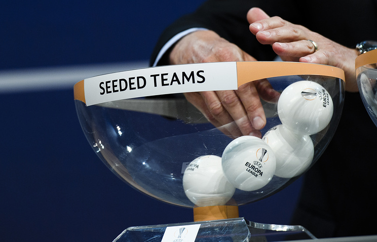 «Динамо» и«Заря» узнали соперников группового этапа Лиги Европы