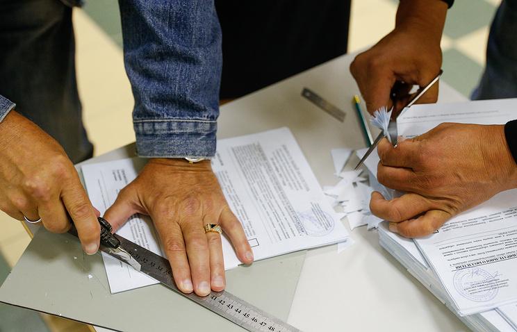 Эксперты заявили о попытках вмешательства в подготовку и проведение выборов-2017 в РФ