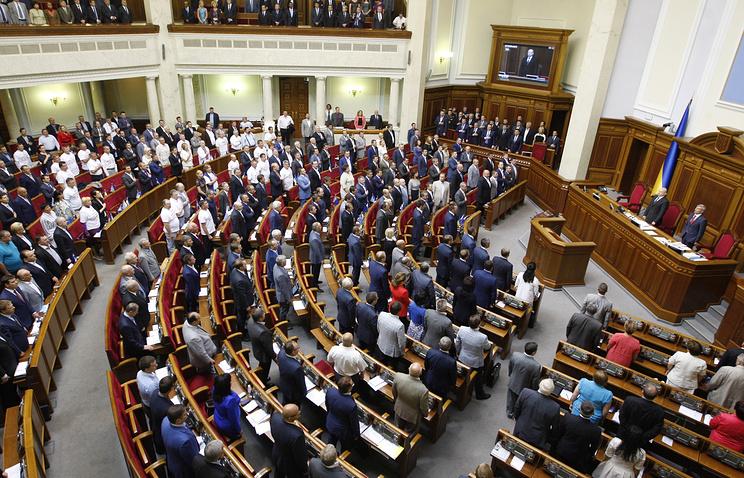 Рада призвала бойкотировать ассамблею Межпарламентского союза вПетербурге