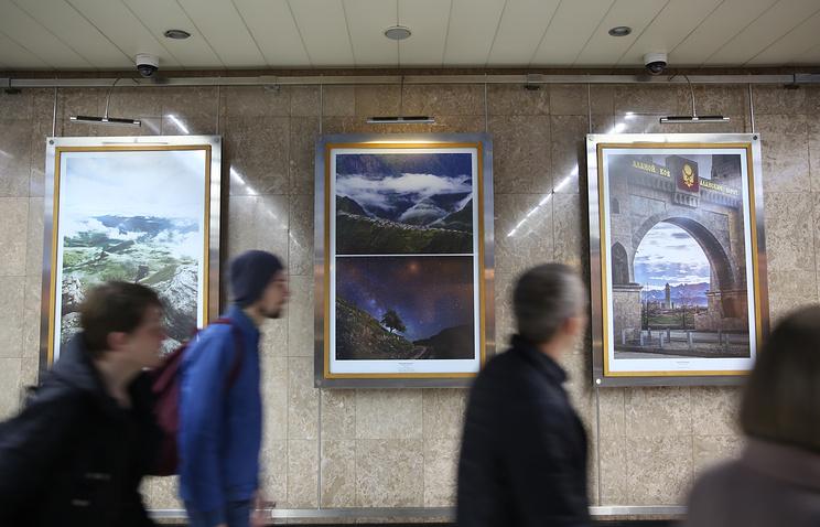 Вмосковском метро открылась выставка фотографий Северного Кавказа
