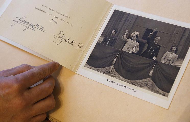 Рождественская открытка, подаренная королем Великобритании Георгом VI, своему логопеду Лайонелу Логу. Король высоко ценил врача, который избавил его от заикания