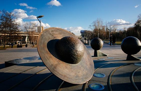 Макет Солнечной системы на Аллее Космонавтов