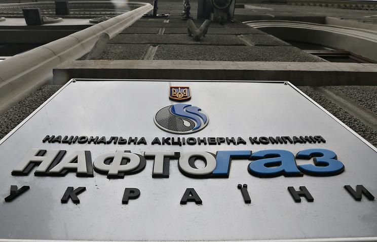 Украинские СМИ: В столицеРФ схвачен экс