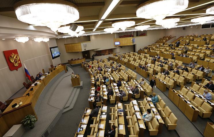 Государственная дума  приняла впервом чтении закон оповышении МРОТ допрожиточного минимума