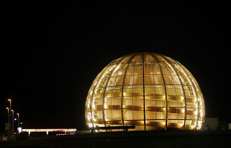 Европейский центр ядерных исследований