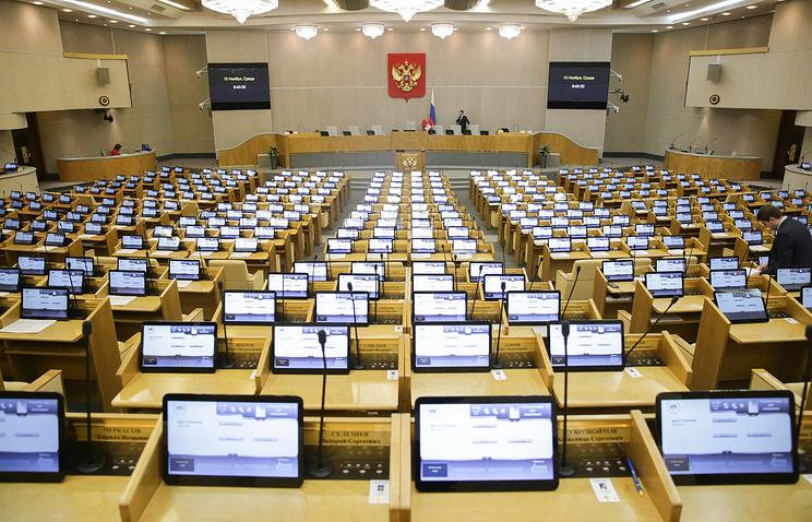 Перед началом пленарного заседания Государственной думы РФ