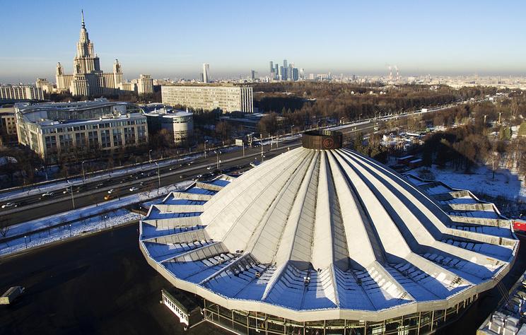 Цирк наВернадского передан всобственность столицы