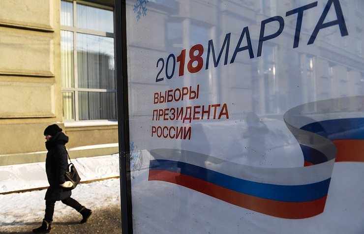 Навыборах президента вКрыму небудет наблюдателей отОБСЕ иЕС