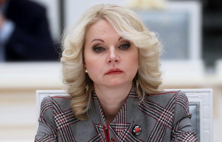 Председатель Счетной палаты РФ Татьяна Голикова