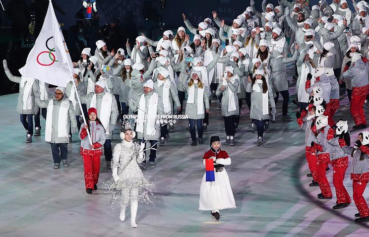 Американский болельщик пришёл нацеремонию открытия Олимпиады сфлагом Российской Федерации