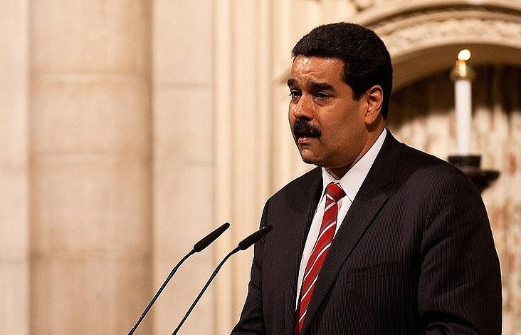 Мадуро объявил о появлении обеспеченной золотом венесуэльской криптовалюты