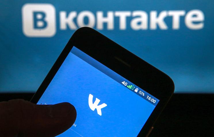 Прибыль «ВКонтакте» порезультатам 2017 года подросла на56,3%