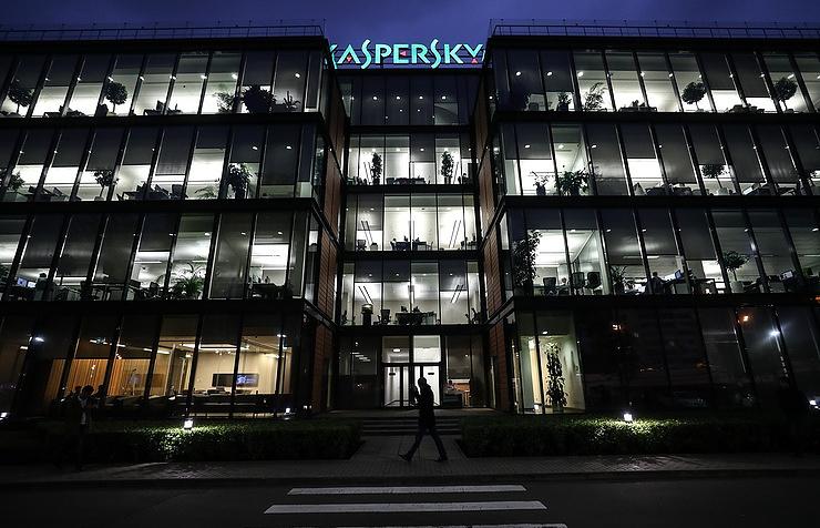 """""""Лаборатория Касперского"""": рост числа вирусов для """"интернета вещей"""" замедлился"""