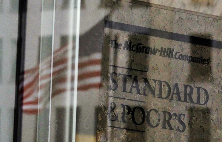 Рейтинговое агентство прогнозирует рост ипотечного кредитоввания вРФ