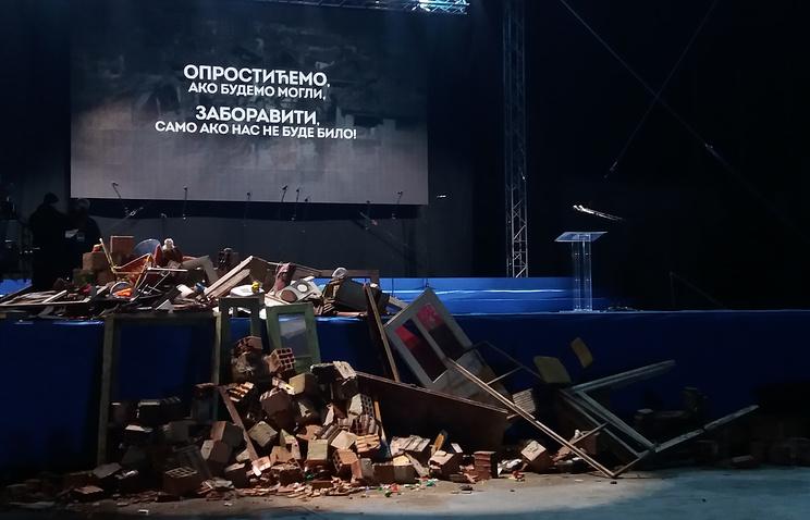 Траурная церемония в честь 19-й годовщины агрессии НАТО стартовала в сербском Алексинаце