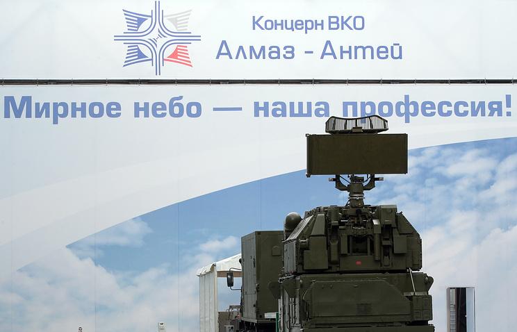 Сбившая MH17 ракета могла быть невидима для русских радаров— Международные следователи
