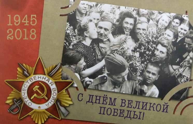 Картинки по запросу с днем победы советские фильмы