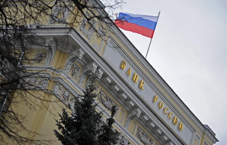 Банк России создал департамент информационной безопасности