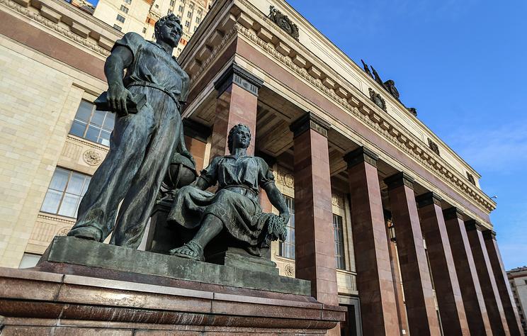 Размещен  список двухсот наилучших  университетов Украинского государства