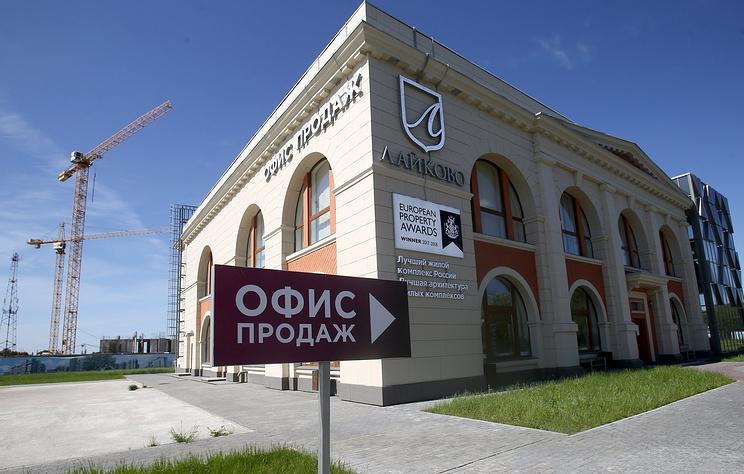 Суд признал банкротом первую изкомпаний Urban Group