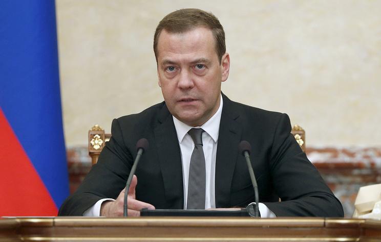 РегионамРФ выделено 36 млрд руб. наповышение МРОТ