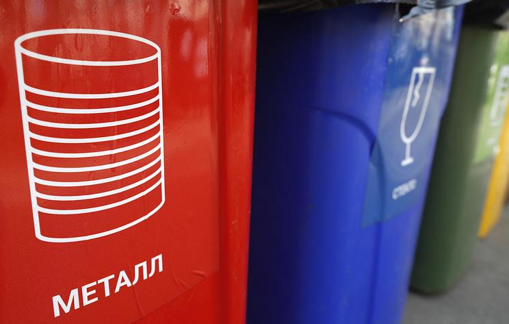Синий исерый: вПодмосковье выбрали цвета контейнеров для раздельного сбора мусора