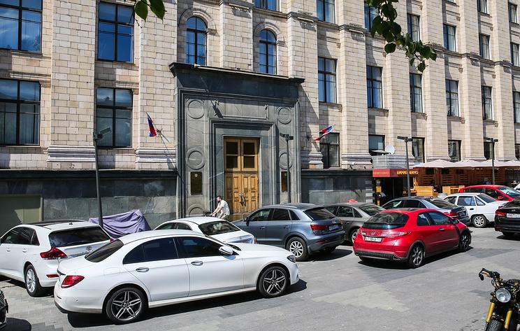 Здания Министерства экономического развития РФ
