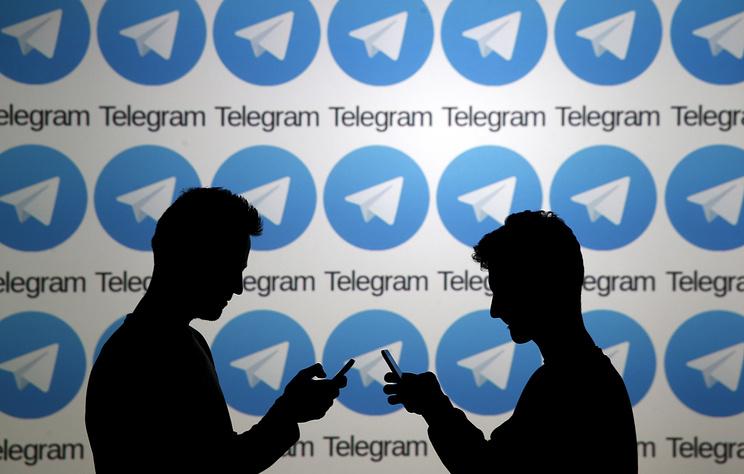 Верховный суд отвергнул  жалобу Telegram наприказ ФСБ